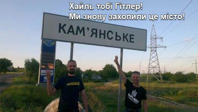 Photo of Методы оккупантов не меняются