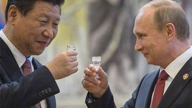 Photo of G20: Мир избавляется от террористической гегемонии США