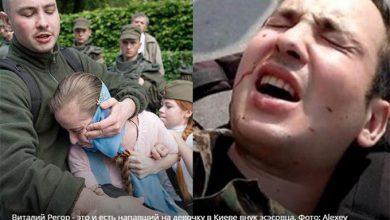 Photo of В центре Киева зарезали украинского фашиста