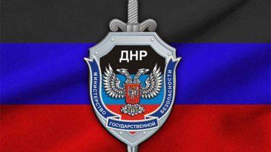 Photo of Киевское Гестапо создала из несовершеннолетних банду террористов