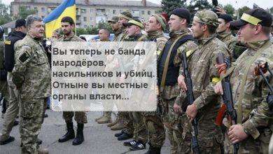 Photo of Киевская тюрьма народов будет бороться со стремлением к свободе военно-окупационными администрациями
