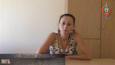 Photo of Завербованная СБУ жительница Лисичанска сдалась спецслужбам ЛНР