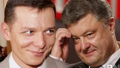 """Photo of Порошенко назвал принятие законов, призванных """"обмануть Путина"""", выполнением минских соглашений"""
