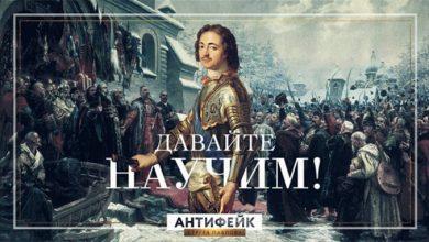 Photo of Сказ о том, как Россия украла своё название у древних укров