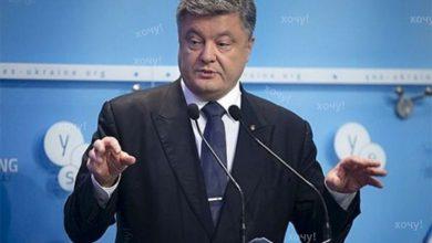 Photo of «Хотелки» Порошенко дают ЕС повод к снятию санкций против России?