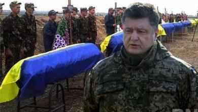 Photo of В США Порошенко отверг мирное урегулирование и выбрал карательную войну на Донбассе