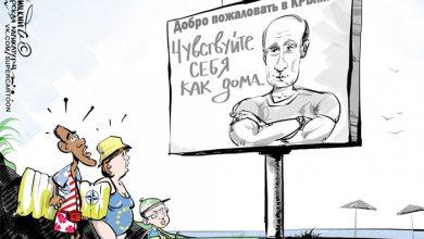 Photo of Вашингтон боиться оставлять своим киевским марионеткам свободу действий в вопросе Крыма