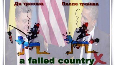 Photo of Транш МВФ не помог: Украинская гривна начала новый обвал