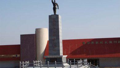 Photo of Памятник нашим дедам и прадедам открыли в Китае