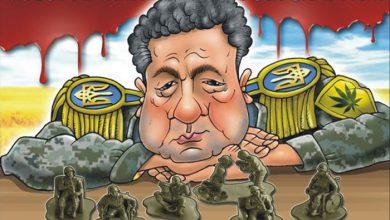 Photo of Хитровыёжанный план Порошенко