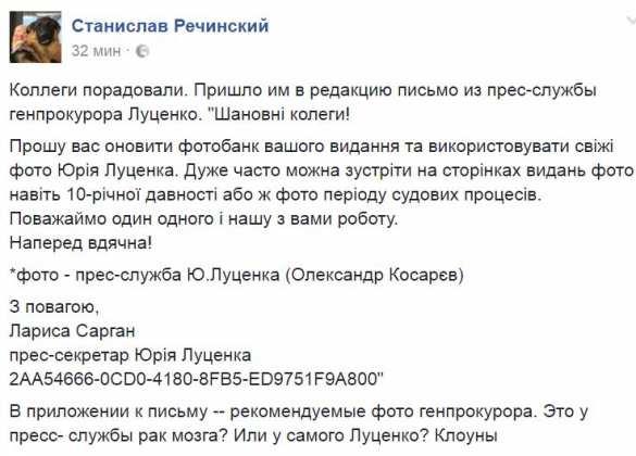 Пресс-секретарь генпрокурора путчистов просит СМИ забыть его фото за решёткой