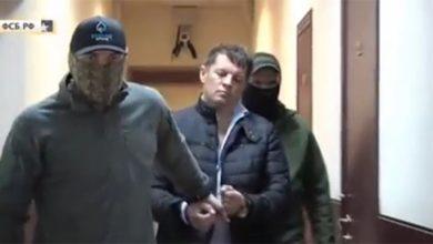 Photo of ФСБ поймала шпиона киевских путчистов