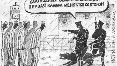 Photo of Киевские узурпаторы пытаются спастись цензурой