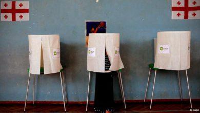 Photo of Грузинские выборы: глобальный сигнал