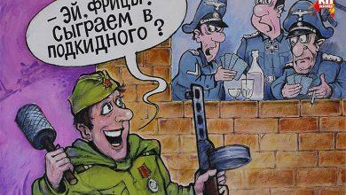 Photo of Пламенные реЗолюционеры: Как победить русскую пропаганду
