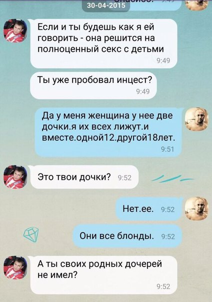 Герой защитник Отечества по версии Порошенко