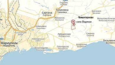 Photo of Армия ДНР заняла н.п.Водяное?