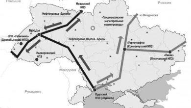 Photo of Вот и «Дружбе» конец: о нефтяном транзите Украины