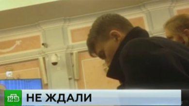 Photo of Савченко приехала в Москву и гуляет возле Верховного суда России