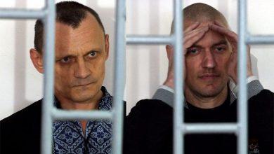 Photo of Верховный суд РФ подтвердил приговор украинским террористам