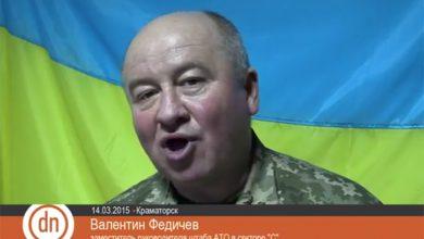 Photo of В Ад, в котёл с Бандерой отправился высокопоставленный киевский каратель