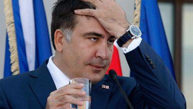 Photo of Выборы в Грузии: позорный финал партии Саакашвили