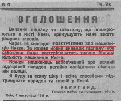Объявление из газеты