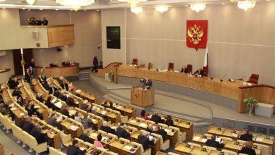 Photo of Госдуме предложили запретить денежные переводы на Украину