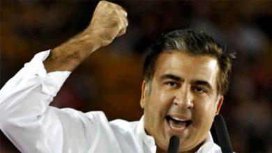 Photo of Одесситы шашлыками отпраздновали отставку Саакашвили