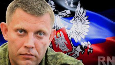 Photo of Пятая колона США провалила встречу Контактной группы в Минске