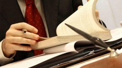 Photo of Юридическая консультация и простой поиск специалиста для нее