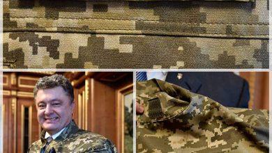 Photo of Порошенко и банда готовятся мочить народ со всего вида вооружений!