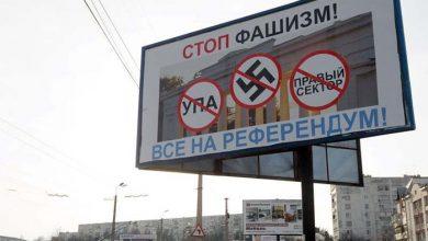 Photo of Гаагский трибунал приравнял крымский референдум 2014 года к вооруженному конфликту