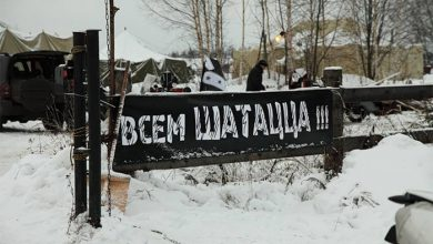 Photo of В карательной армии путчистов аресты по обвинению в участии в «плане Шатун»