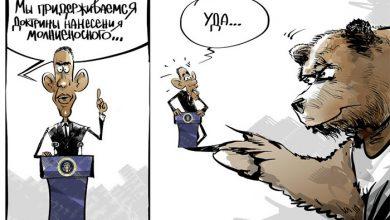 Photo of Обама отказался от идеологического постулата о России