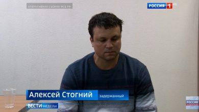 Photo of ФСБ поймала в Крыму новых киевских террористов