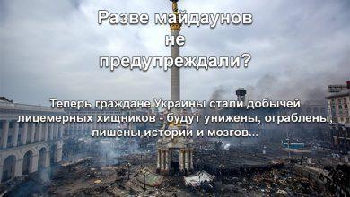 Photo of Майдан как привычка: ненасильственной смены власти больше не получится