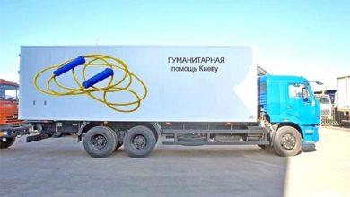 Photo of Зачем России помогать нынешнему киевскому режиму?