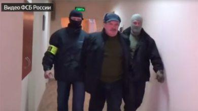 Photo of Российская ФСБ задержала очередного шпиона киевских путчистов