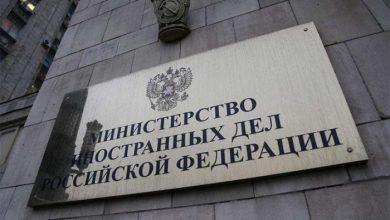 Photo of МИД РФ: Запад боится, что мы обыграем его по его же правилам