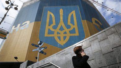 Photo of Украины в версии 1991 года больше никогда не будет