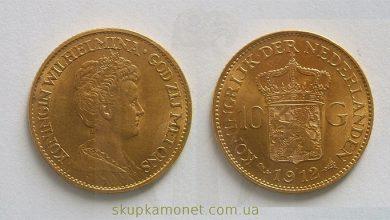 Photo of Нидерландский гульден — альтернатива современным инвестиционным монетам