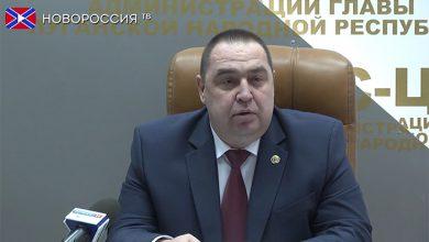 Photo of «Украинская Федерация» — ваш последний шанс сохранить страну