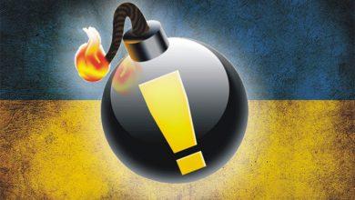 Photo of ПЗД — секретное оружие русских