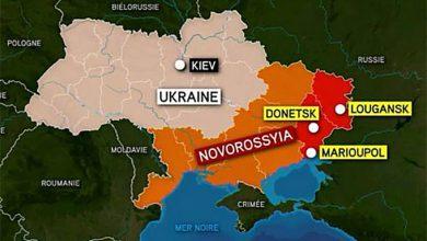 Photo of В Киеве боятся появления «второй Украины»