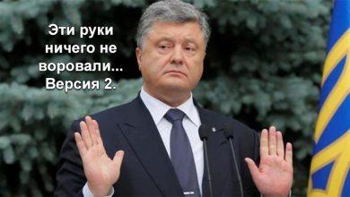 Photo of Онищенко: Порошенко наворовал около 300 млн. долларов