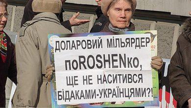 Photo of Украина погружается в тотальную нищету