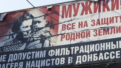 Photo of Некоторые харьковские ученики пожелали смерти киевским карателям
