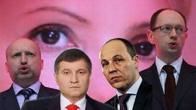 Photo of Интрига Украины: Порошенко уступит президентство вороватой Тимошенко или нацистским радикалам