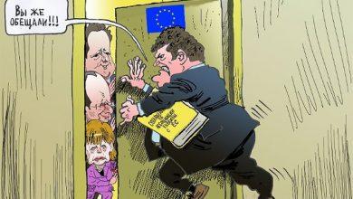 Photo of ЕС киевским путчистам: Коррумпированные нищеброды нам не нужны — самим не хватает